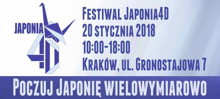 Festiwal Japonia 4D pod patronatem!