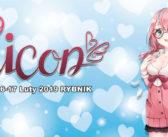 Zgłoszenia wystawców na Aicon