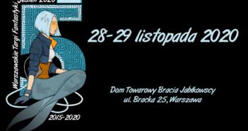 WTF 2020 Jesień – odwołane